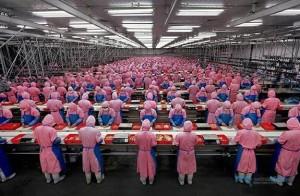 Поиск товаров в Китае1