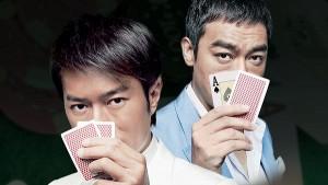 Покер онлайн в Китае