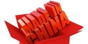 Покупаем в Китае
