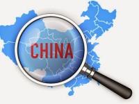 Покупать или не покупать в Китае