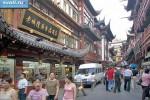 Покупки в Китае: сумки и рюкзаки, одежда, обувь