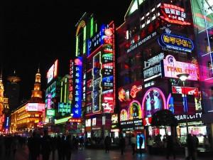 Покупки в Шанхае