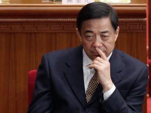 Политическая партия «Чжи Сян» создана стороннниками Бо Силая