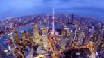 Полюсы и минусы китайских отелей