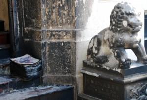 После поджога Китайское Генконсульство взято под охрану