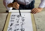 Правильное изучение китайского языка