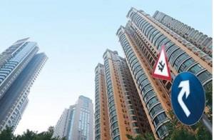 Правила покупки квартиры в Китае