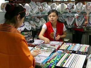 Правила торга в Китае