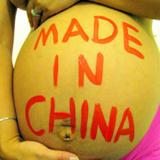 Правительство Китая разрешило семьям заводить второго ребенка
