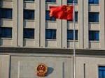 Прежний мэр Нанкина осужден на 15 лет по делу о коррупции