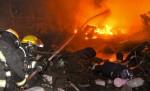 При взрыве на химическом заводе в КНР пострадало семь человек