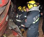 Причиной взрыва в пассажирском автобусе стал поджог