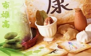 Принципы профилактики и лечения в китайской медицине
