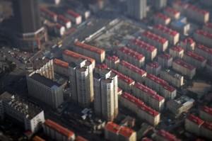 Продажа квартир в Китае