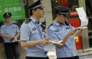 Против заместителя губернатора провинции Цзянси начато расследование