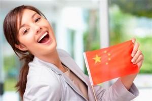 Процесс преподавания китайского языка по скайпу