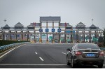 Пункты проката авто в Китае