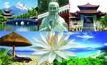 Путешествие в Китай. Часть 1