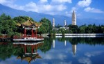 Путешествие в Китай по займу