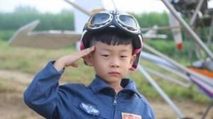 Пятилетний летчик из Китая