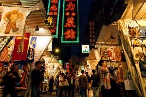 Распродажи и скидки в Пекине