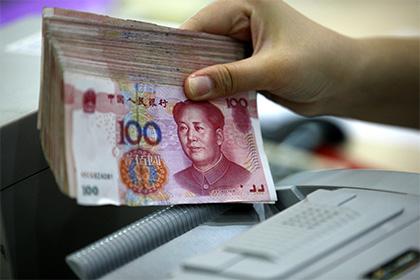 Реалии налоговой системы Китая2