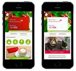 Redmadrobot разработали для «Азбуки вкуса» уникальное мобильное приложение2
