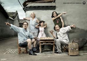 Реклама - двигатель китайского прогресса
