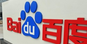 Реклама в китайском поисковике Baidu