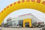 Renault будет производиться в Китае