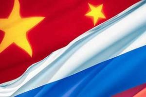 Rossiia i Kitaiy