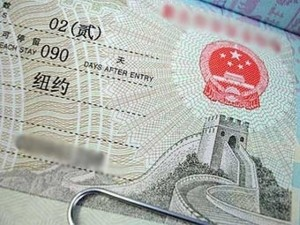 Российским туристам разрешено находиться в Китае три недели без визы