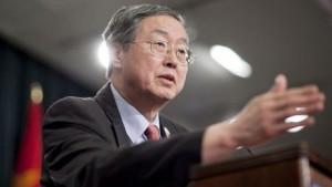 Руководитель Центробанка КНР после 15 лет службы ушел в отставку