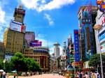 Самые красивые города Китая