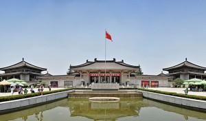 Шэньсийский музей истории
