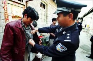 Школа Конфуция появилась в китайском центре принудительного лечения наркозависимых