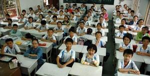 Школа и китайцы