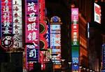 Шопинг в Шанхае. Часть 2
