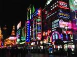 Шопинг в Шанхае: с чего нужно начать и про что не следует забывать?