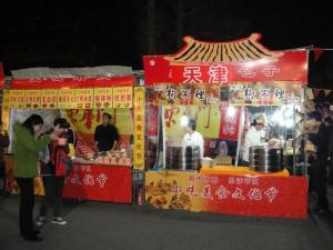 Шопинг в Сучжоу2