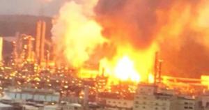СМИ сообщают о взрыве на нефтеперерабатывающем заводе на Тайване