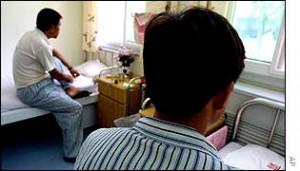 6646 ВИЧ-инфецированных зарегистрировано в Сянгане