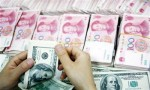 Долг Америки Китаю достиг рекордных $ 1,3 трлн.