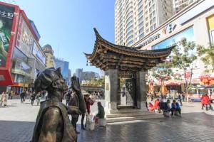 Самостоятельно в Китае акклиматизация, воздух, язык