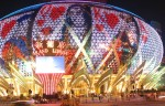 Самые популярные казино Макао