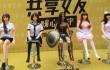 Сервис по аренде секс-кукол в Китае был закрыт за вульгарность