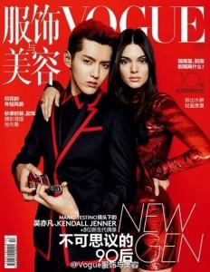 Сестра Кардашьян снялась в латексе для китайского Vogue