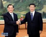 Си Цзиньпин встречался с председателем Гоминьдана