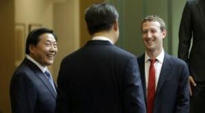 Си Цзиньпин не хочет, чтобы Цукерберг называл дочь китайским именем