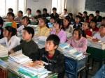 Система образования Китая. Часть 4